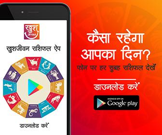 Rashi App